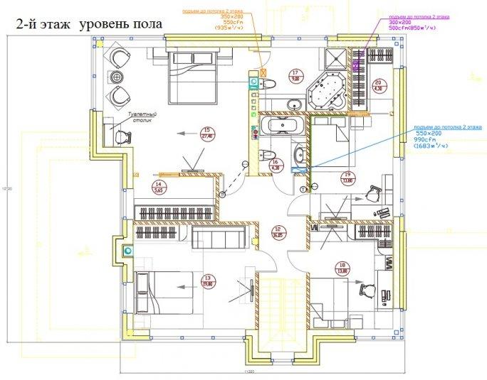 davidkovo_proekt_vo_2et_pol