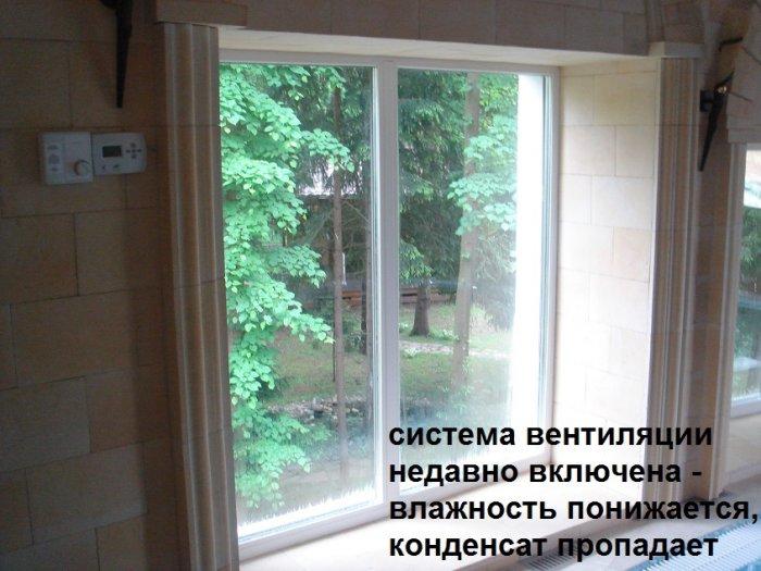 ventilacia_basseina_04