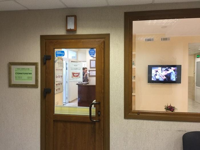 Стоматологическая клиника теплообменник Паяный теплообменник Alfa Laval CB60-20H Сургут